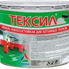 Тексил - эмаль износостойкая для бетонных полов, матовая в Екатеринбурге