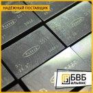 Слиток платины ПлА-1 ГОСТ 12341-81 в России