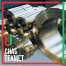 Лента медно-никелевая МНМц40-1,5 Константан ГОСТ 5189 в России