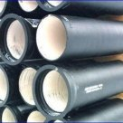 Труба 250 чугунная, ЧШГ, СЧ, кл.А, L-4-5 м, водонапорная, наличие в России