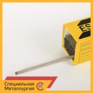 Электрод для сварки ESAB OK 53.70 ГОСТ 9467-75 в России