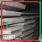 Лист из конструкционной стали 3сп (Ст3сп; ВСт3сп) ГОСТ 1577 в Екатеринбурге