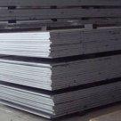Лист стальной конструкционный 10ХНДП в Челябинске