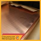 Лист бронзовый БрНБТ в Новосибирске