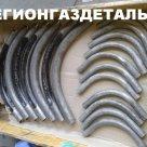 Отвод колено ОСТ 34.10.420 в Санкт-Петербурге