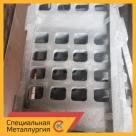 Решетка стальная 20Х20Н14С2Л ГОСТ 977-88 в Екатеринбурге