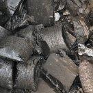 Отходы тантала ТВЧ (обрезь. гнутые) в Красноярске