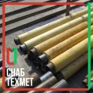 Труба стальная в ППМИ изоляции ГОСТ Р 56227 в Екатеринбурге
