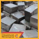 Поковка прямоугольная нержавеющая 08Х18Н10Т ГОСТ 25054 в России