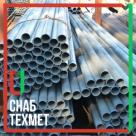 Труба водогазопроводная ВГП стальная ГОСТ 3262 сварная оцинкованная в Череповце