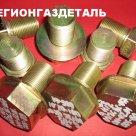 Пробка ОСТ 108.724.01-82 в Санкт-Петербурге