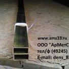 Труба латунная волноводная Л63, ГОСТ 20900-14 в Владимире
