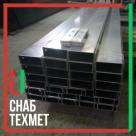 Швеллер из конструкционной стали оцинкованный 3сп (Ст3сп) ГОСТ 8240 неравнополочный горячекатаный в Москве