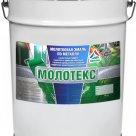 Молотекс - декоративная эмаль по металлу с молотковым эффектом (кузнечная краска) в Новосибирске