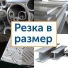 Алюминиевая шина АД31Т в Владимире