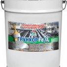 Грункор Fe3О4 - быстросохнущий антикоррозионный грунт по металлу (с фосфатом цинка и железной слюдкой)