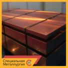 Плита медная М1 ГОСТ 1173 в Екатеринбурге