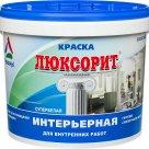 Люксорит - супербелая латексная краска для стен и потолков сухих помещений, 4кг