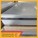 Плита алюминиевая АД1 ТУ 1-3-152 в России