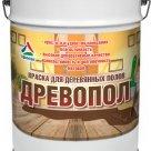 Древопол - краска для деревянных полов матовая в Екатеринбурге