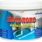 Потолокс - акриловая краска для потолков влажных помещений в Красноярске