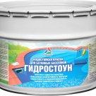 Гидростоун - водостойкая краска для бетонных бассейнов, фонтанов и резервуаров в Екатеринбурге