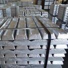 Чушка алюминиевая АК7Ч в Златоусте