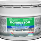 Полибетол-Грунт - полиуретановый грунт для бетонных полов (без растворителей), 10кг в Санкт-Петербурге