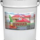 Шикрил - краска по шиферу и черепицематовая в Екатеринбурге