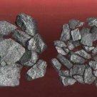 Лигатура Молибден-вольфрамтитан-алюминий МФТА в Иркутске