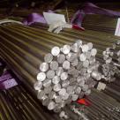 Круг стальной инструментальный легированный ХВГ ТУ14-1-1530 в Владимире