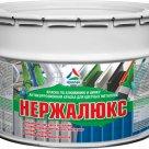 Нержалюкс - антикоррозионная эмаль для окраски поверхностей из цветных металлов в Москве
