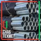 Труба стальная ГОСТ 9.307 оцинкованная в Ангарске