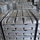 Алюминиевые сплавы в слитках в Тольятти