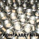 Гайка, Ст.12Х18Н10Т, ГОСТ 13958-74 в Воронеже