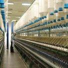 Оборудование для текстильной промышленности в Энгельсе
