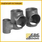 Тройник стальной к. AISI 304 зеркальный в Челябинске