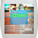 Аквасол - водоотталкивающая силиконовая гидрофобизирующая пропитка для камня и бетона в Екатеринбурге