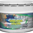 Эпостоун-Ультра - водно-эпоксидная эмаль для бетонного пола (глянцевая) в России