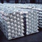 Алюминиевые сплавы АК5М3Ц в Перми