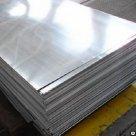 Плита алюминиевая 15х1200х3000 АМГ6 ГОСТ 17232-99 в Димитровграде