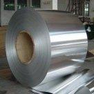 Рулон алюминиевый 1105АН2 в России