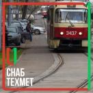 Рельс трамвайный РТ62 ГОСТ Р 55941 в Нижнем Новгороде