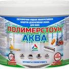 Полимерстоун-Аква  полиуретановая эмаль для бетонных полов (без запаха) в Воронеже