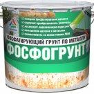 Фосфогрунт - грунт фосфатирующий антикоррозионный матовый в Красноярске