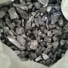 Хром металлический Х99 ГОСТ 5905-79 в Барнауле