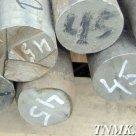 Круг стальной ст. 25Х1МФ в Челябинске