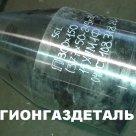 Переход К 250х150-2,5 ст.12Х18Н10Т 22 СТО 79814898-115-2009 в России
