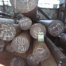 Круг стальной 210 мм ст. 13ХФА в Челябинске