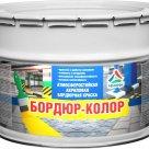 Бордюр-Колор - краска бордюрная атмосферостойкая матовая в России